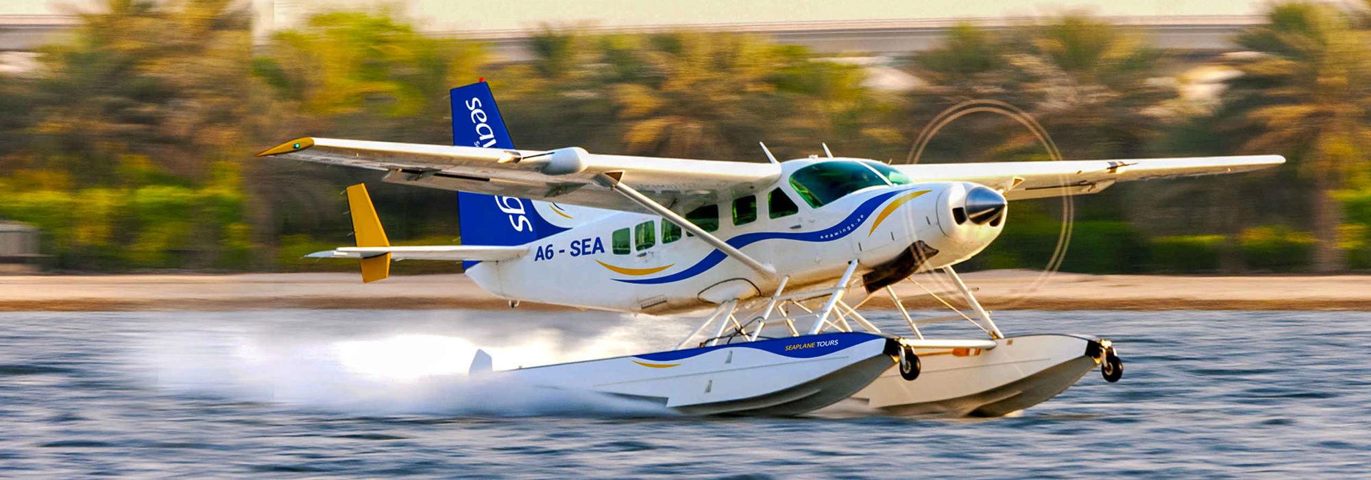 Wasserflugzeug Rundflug in Dubai günstig online buchen