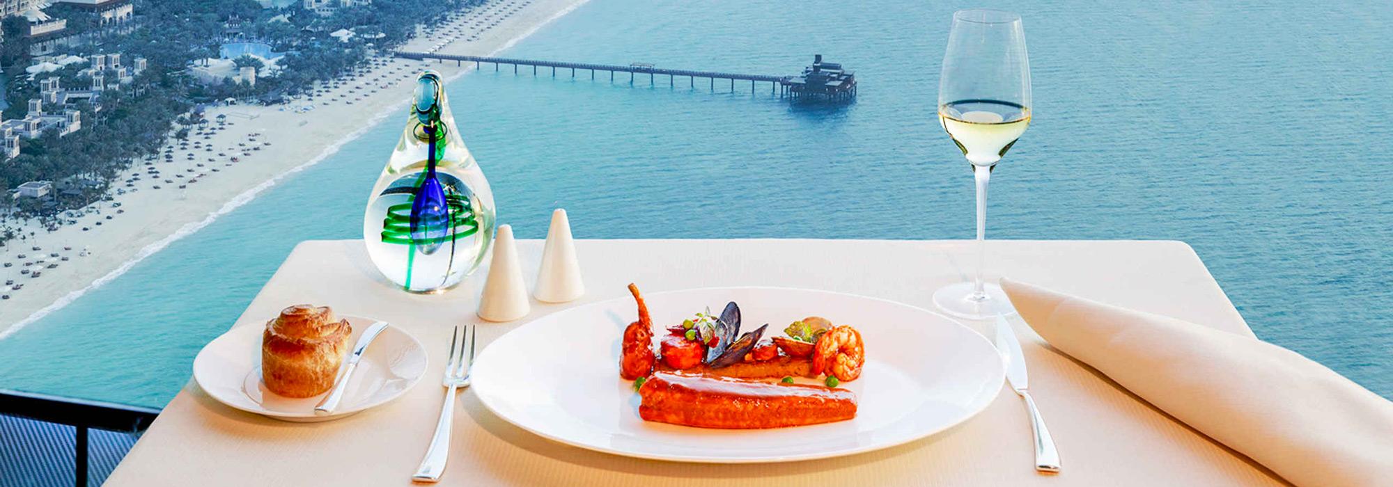 Restaurants im Burj al Arab